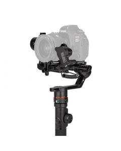MANFROTTO Gimbal Kit 460FFR Pro DSLR